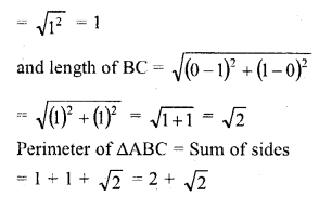 rd-sharma-class-10-solutions-chapter-6-co-ordinate-geometry-mcqs-7.1
