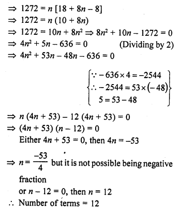 rd-sharma-class-10-solutions-chapter-5-arithmetic-progressions-ex-5-6-10.3