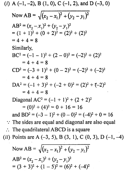 rd-sharma-class-10-solutions-chapter-6-co-ordinate-geometry-ex-6-2-38.1