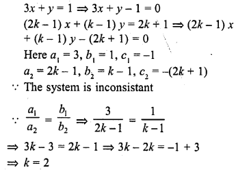 rd-sharma-class-10-solutions-chapter-3-pair-of-linear-equations-in-two-variables-mcqs-6