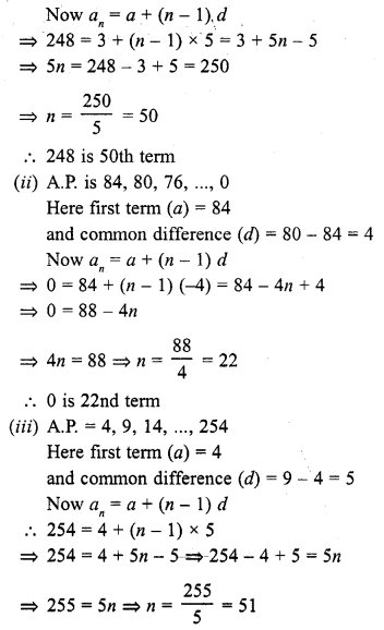 rd-sharma-class-10-solutions-chapter-5-arithmetic-progressions-ex-5-4-2