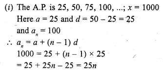 rd-sharma-class-10-solutions-chapter-5-arithmetic-progressions-ex-5-4-22.1