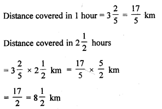 selina-concise-mathematics-class-6-icse-solutions-fractions-R-6
