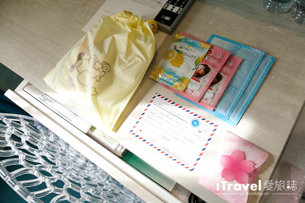 Hotel Wing International Select Hakata Ekimae (33)