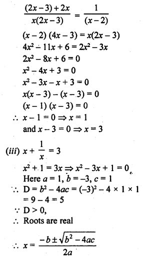rd-sharma-class-10-solutions-chapter-4-quadratic-equations-ex-4-5-3.3