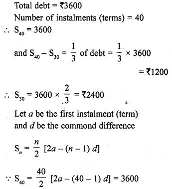 rd-sharma-class-10-solutions-chapter-5-arithmetic-progressions-ex-5-6-65