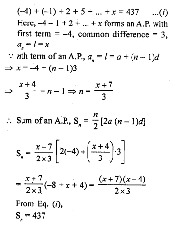 rd-sharma-class-10-solutions-chapter-5-arithmetic-progressions-ex-5-6-71