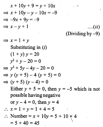 rd-sharma-class-10-solutions-chapter-3-pair-of-linear-equations-in-two-variables-ex-3-7-12