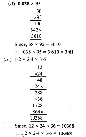 selina-concise-mathematics-class-6-icse-solutions-decimal-fractions-C-2