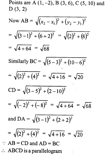 rd-sharma-class-10-solutions-chapter-6-co-ordinate-geometry-ex-6-2-7