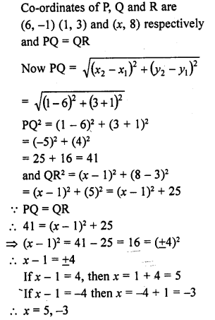 rd-sharma-class-10-solutions-chapter-6-co-ordinate-geometry-ex-6-2-31