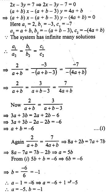 rd-sharma-class-10-solutions-chapter-3-pair-of-linear-equations-in-two-variables-ex-3-5-34