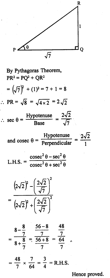 rd-sharma-class-10-solutions-chapter-10-trigonometric-ratios-ex-10-1-s16-1