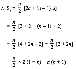 rd-sharma-class-10-solutions-chapter-5-arithmetic-progressions-vsaqs-9