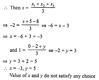 rd-sharma-class-10-solutions-chapter-6-co-ordinate-geometry-mcqs-35