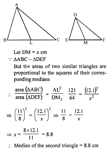 RD Sharma Maths Class 10 Solutions Chapter 4 Triangles