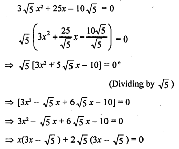 rd-sharma-class-10-solutions-chapter-4-quadratic-equations-ex-4-3-37.1