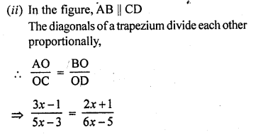 rd-sharma-class-10-solutions-chapter-7-triangles-ex-7-4-1.4
