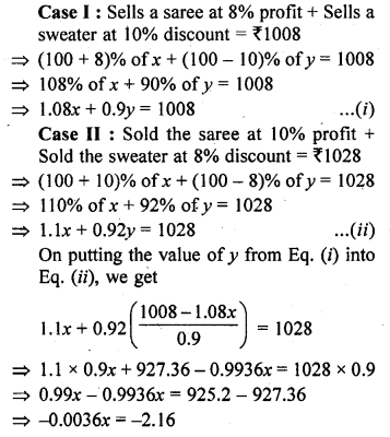 rd-sharma-class-10-solutions-chapter-3-pair-of-linear-equations-in-two-variables-ex-3-11-23