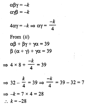 rd-sharma-class-10-solutions-chapter-2-polynomials-ex-2-2-6.1