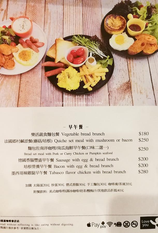 Menu   臺灣惠蓀咖啡審計店。 臺中大佛雞蛋糕 店家資訊與菜單Menu Nini and Blue 玩樂食記