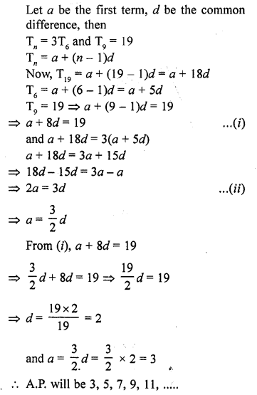 rd-sharma-class-10-solutions-chapter-5-arithmetic-progressions-ex-5-4-39