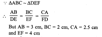 rd-sharma-class-10-solutions-chapter-7-triangles-vsaqs-14