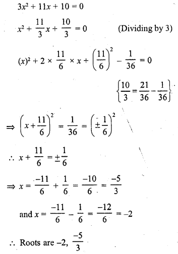 rd-sharma-class-10-solutions-chapter-4-quadratic-equations-ex-4-4-3