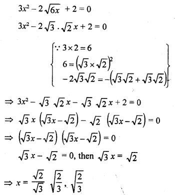rd-sharma-class-10-solutions-chapter-4-quadratic-equations-ex-4-3-42