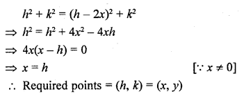 rd-sharma-class-10-solutions-chapter-6-co-ordinate-geometry-vsaqs-32.2