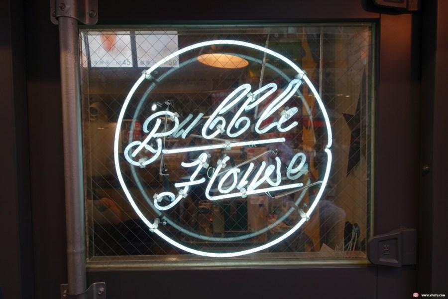 Bubble House,人氣店家,凍檸茶,宜蘭美食,波波食堂,羅東夜市,雞蛋仔 @VIVIYU小世界