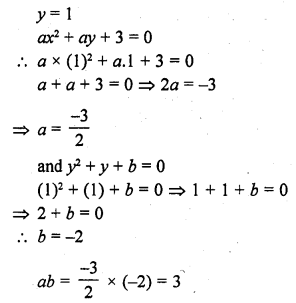 RD Sharma Class 10 Solutions Chapter 4 Quadratic Equations