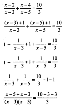 rd-sharma-class-10-solutions-chapter-4-quadratic-equations-ex-4-3-31.1