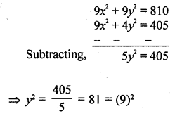 RD Sharma Class 10 Solutions Quadratic Equations