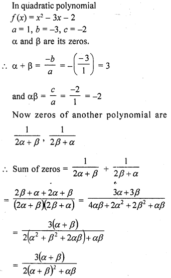 RD Sharma Maths Class 10 Solutions Chapter 2 Polynomials