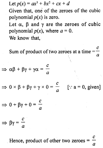 rd-sharma-class-10-solutions-chapter-2-polynomials-mcqs-35