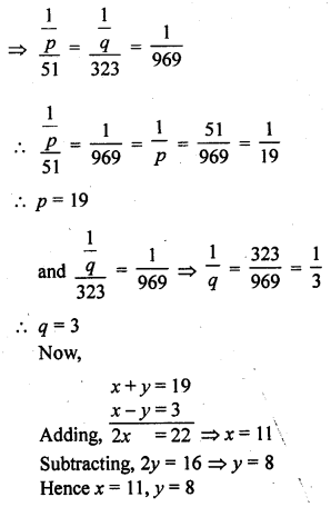 rd-sharma-class-10-solutions-chapter-3-pair-of-linear-equations-in-two-variables-ex-3-4-11.2