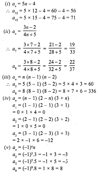 rd-sharma-class-10-solutions-chapter-5-arithmetic-progressions-ex-5-1-2.1