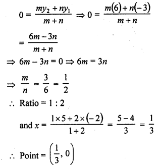 rd-sharma-class-10-solutions-chapter-6-co-ordinate-geometry-ex-6-3-14