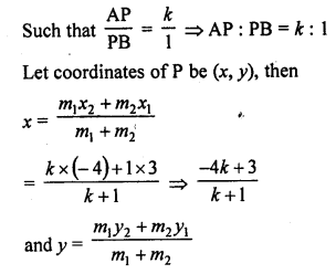 rd-sharma-class-10-solutions-chapter-6-co-ordinate-geometry-ex-6-3-56