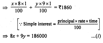 rd-sharma-class-10-solutions-chapter-3-pair-of-linear-equations-in-two-variables-ex-3-6-8