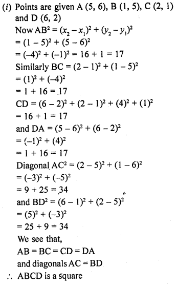 rd-sharma-class-10-solutions-chapter-6-co-ordinate-geometry-ex-6-2-29