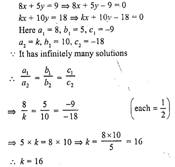 rd-sharma-class-10-solutions-chapter-3-pair-of-linear-equations-in-two-variables-ex-3-5-12
