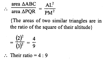 rd-sharma-class-10-solutions-chapter-7-triangles-vsaqs-12