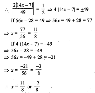 rd-sharma-class-10-solutions-chapter-6-co-ordinate-geometry-ex-6-5-27.2