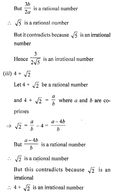 rd-sharma-class-10-solutions-chapter-1-real-numbers-ex-1-5-2.2