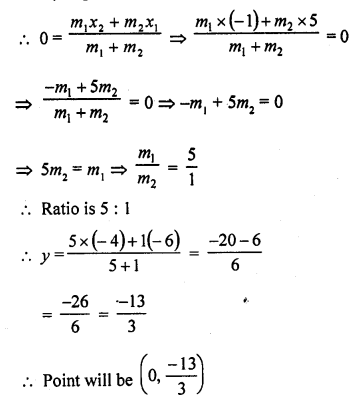 rd-sharma-class-10-solutions-chapter-6-co-ordinate-geometry-ex-6-3-26