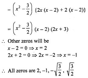 rd-sharma-class-10-solutions-chapter-2-polynomials-ex-2-3-6.2