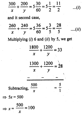 rd-sharma-class-10-solutions-chapter-3-pair-of-linear-equations-in-two-variables-ex-3-10-14