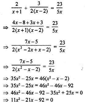 rd-sharma-class-10-solutions-chapter-4-quadratic-equations-ex-4-3-35.1